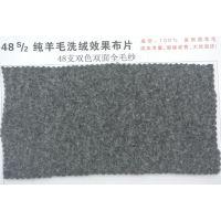 洗绒纯羊毛 100%羊毛 2/48S 毛纱线