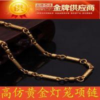 泰美轩首饰 电镀仿黄金男女士项链 灯笼项链 厂家直供pj-A025