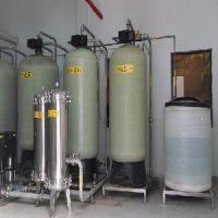 山东水处理设备厂家#软化水设备厂家#反渗透设备厂家