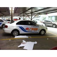 广东户外广告制作发布,物流车体广告喷漆,刻字