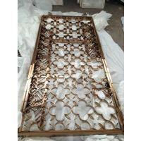 玫瑰金不锈钢屏风隔断造型 KTV不锈钢花格来图加工 异形不锈钢花盆加工