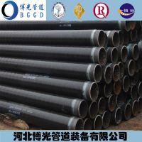 3pe防腐钢管标准沧州博光管道装备有限公司