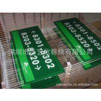 标识标牌厂家 深圳标牌 标示标牌制作 户内标识标牌