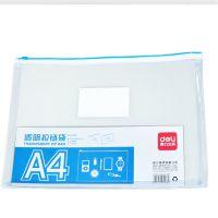 得力拉链文件袋 5586 A4 立体 加厚 加宽 防水 大容量资料袋