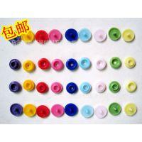 批发彩色塑料纽扣面板直径1.0的T3四合扣子塑料四合扣塑料四合扣