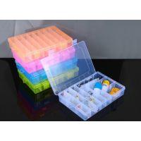 24格透明首饰收纳盒塑料盒子透明整理储物盒串珠盒螺丝盒
