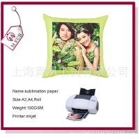 优质A4热升华转印纸平张 热转印耗材批发快干型热升华转印纸