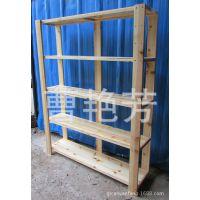 实木置物架 储物架 书架 货架 木架 层架收纳家居架 可定做L127