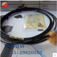 原装正品KEYENCE基恩士光纤传感器对射型FU-E11 11mm 2m 矩阵光纤