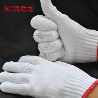 直销劳保手套批发500克尼龙丝手套无尘加厚耐磨作业防护棉纱手套