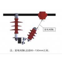 10KV架空绝缘导线穿刺型外间隙避雷器
