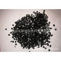 福建厂供应ABS专用黑种 高级注塑黑色ABS色母粒 食品级 耐候性高