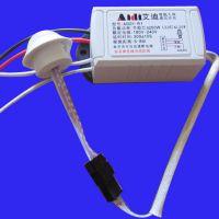 供应led吸顶灯开关衣柜感应开关感应器红外感应器光感应器红外感应