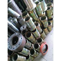 大口径胶管接头 钢厂、油田专用大口径胶管接头