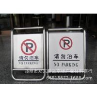 厂家生产销售 国家电网标识 标牌 不锈钢三角请勿泊车标牌