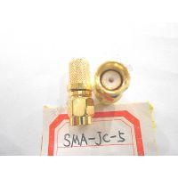 射频同轴连接器SMA-JC-5 公头压接式 接50一5 含压接管