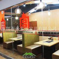 涮烤桌 火锅烧烤一体桌 多多乐家具定做各式餐饮家具 值得信赖