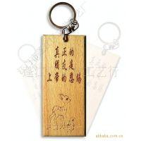 供应 订做宗教图纹木制钥匙挂件、木吊牌
