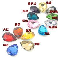 尖底双面水晶玻璃异形钻 手机壳美容配件 饰品配件 爪钻滴水13*18