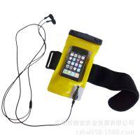 手机户外漂流防水袋 苹果手机防水柋 厂家批发 PVC防水袋