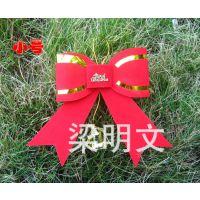 圣诞装饰用品蝴蝶结  圣诞铃铛蝴蝶结  圣诞挂件 小号蝴蝶结