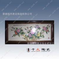 专业定做牡丹瓷板画 陶瓷国画牡丹 花开富贵瓷板画价格