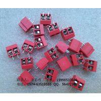 欧式螺钉接线端子,电源镇流器端子126 红色