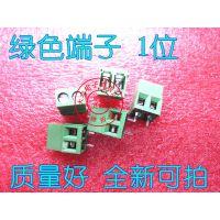 接线端子 绿色端子 2P 1位 间距5.08MM  优秀质量保证