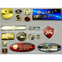 金属铝合金标牌定做水晶电镀滴胶丝印标牌制作 家具设备标牌批发