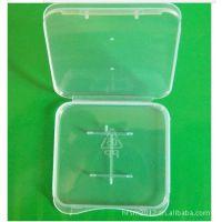 TF白盒 TF卡储存小白盒 保护盒 TF小卡专用小白盒 TF内存卡盒