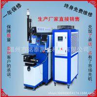 厂家直销无技术要求、焊接漂亮、牢固的激光焊接机、效率提高2倍
