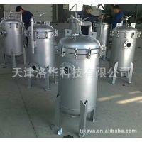供应碳钢芯式过滤器,碳钢保安过滤器,碳钢袋式过滤器,碳钢大流量