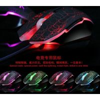 供应极顺 鬼手竞技游戏玩家鼠标6D游戏激光有线USB鼠标 电脑配件批发
