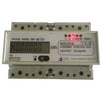 导轨式电能表ABU DDSY,DDSF,STFS