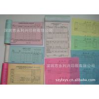 供应专供彩色(无碳)复写纸,三/四联单