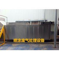 废气净化器批发 光氧催化废气净化器 工业废气净化器