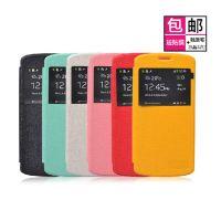 厂家批发OPPO N1mini手机皮套 N1MINI手机保护套 N1迷你保护套