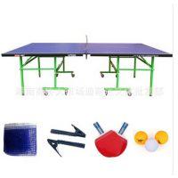 华士红双喜5050 移动双折式乒乓球台 含原装网架一套