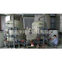 厂家供应离子交换技术 软化设备 原水处理设备 修软化水处理设备