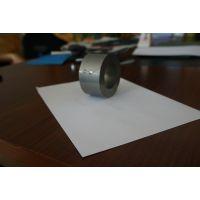 环形铁芯 铁芯 变压器铁芯 环形铁芯 环形变压器铁芯 环形铁心