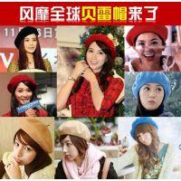 韩国百搭纯羊毛呢蓓蕾帽毛线帽子保暖画家帽贝雷帽 韩版女士秋冬