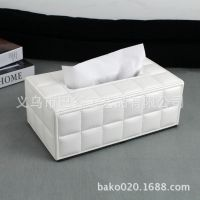 皮革纸巾抽盒 车载纸巾盒 韩式纸巾皮盒 高档PU纸盒