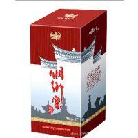 【专业定制】酒盒子 茅台五粮液等白酒纸盒 彩盒