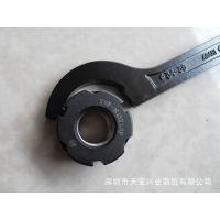 日本进口侧面槽沟圆螺母扳手 FK0034勾扳手 34-38mm月牙钩形扳手