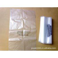 惠州淡水供应透明PE胶袋/PO/pe胶袋骨袋 塑料袋 塑胶薄膜