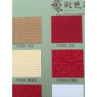 特种纸;两层枣红色F坑纸板