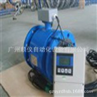 供应盐溶液、酸碱电磁流量计 水流量仪表