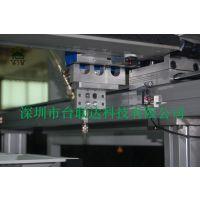 供应LED平板灯全自动组装线/LED面板灯组装线