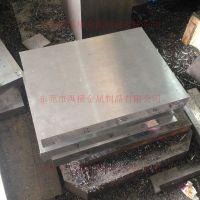 10Ni3MnCuAl高稳定性塑胶模具钢 大小圆棒价格 热处理加工