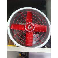 供应高品质低噪声防爆轴流风机(BT35-11-4#)